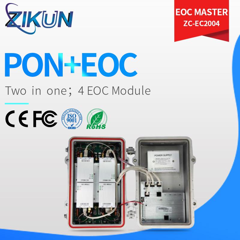 ZC-EC2004